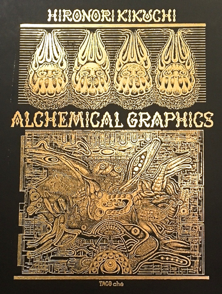 alchemicalgraphics_cover600.jpg