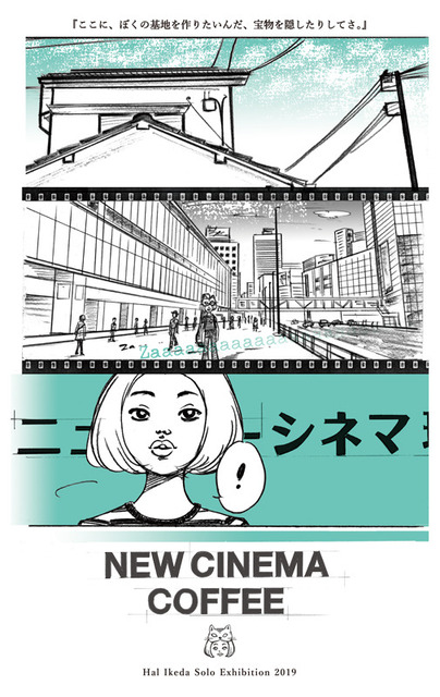 new-cinema-dm8.jpg