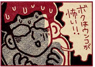mochi_04_02.jpg