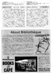 biblio01.jpg